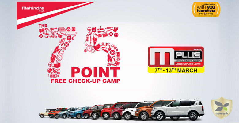 Mahindra conduct M-PLUS nation-wide free service camp