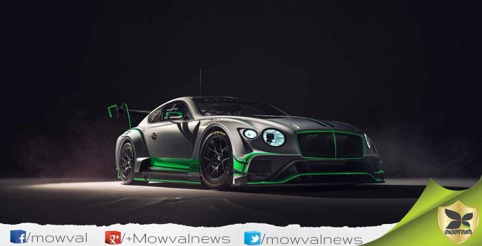 Bentley Continental GT3 Racecar Photo Gallery