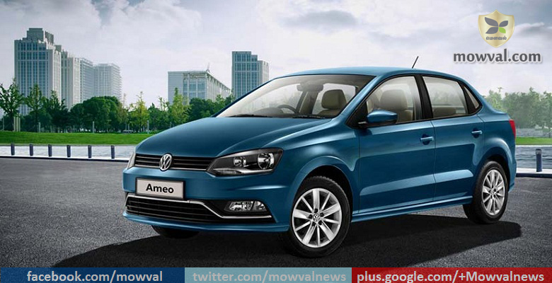 Volkswagen launched mobile app for Amio