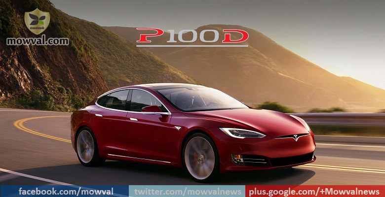 Tesla Introduces The Fastest-Accelerating Production Car In World With P100D Battery