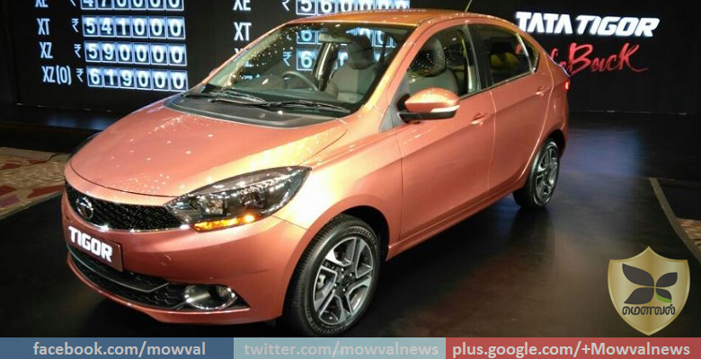 Tata Tigor Launched With Starting Price Of  Rs 4.7 lakh