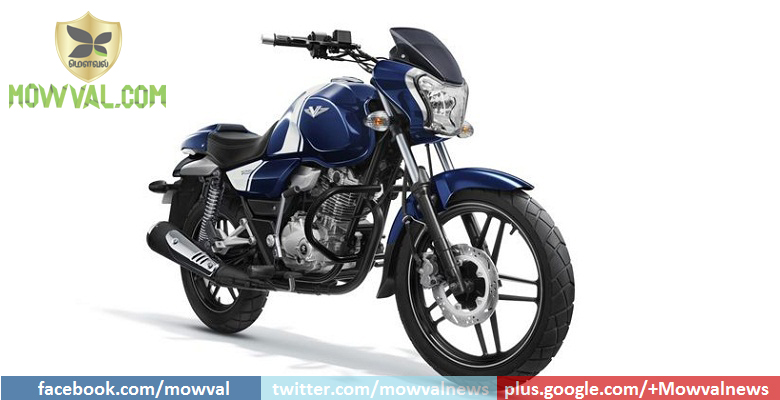 Bajaj Motorcycle Set To Launch The V12 with 125 CC Engine