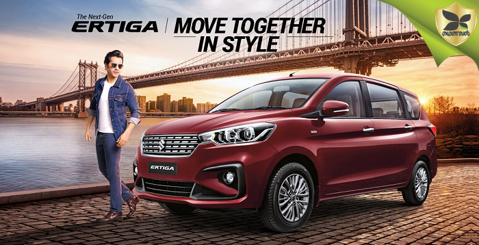 New Gen 2018 Maruti Suzuki Ertiga Launched In India At Rs 7.44 lakhs