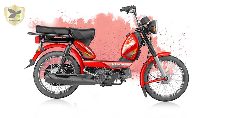 100 cc கொண்ட TVS - XL ரூ.29,539 விலையில் தமிழ் நாட்டில் வெளியிடப்பட்டது
