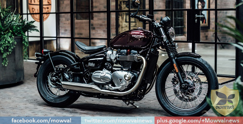 Triumph Bonneville Bobber To Be Launched Soon