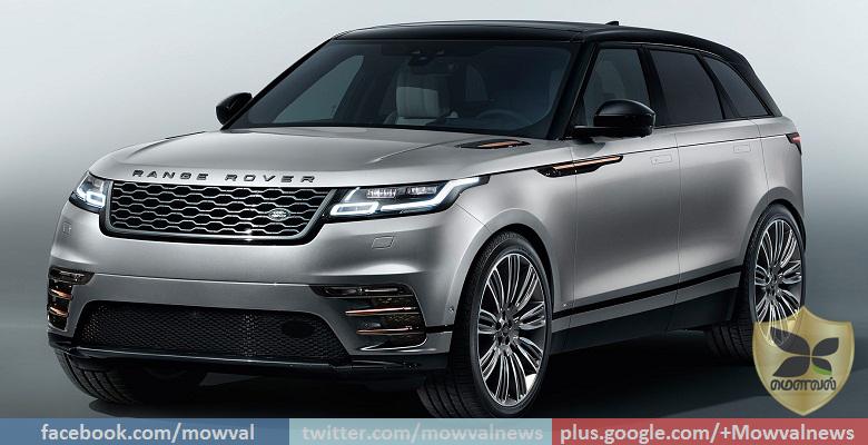 Geneva Motor Show 2017: Land Rover Range Rover Velar showcased