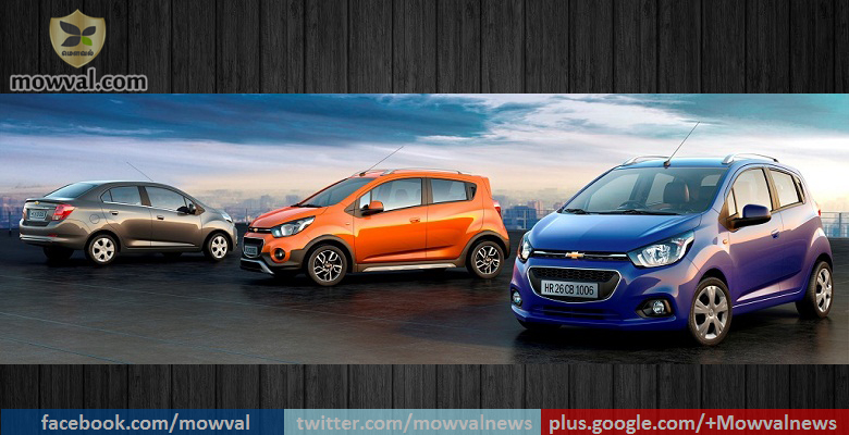 The new Chevrolet  Beat facelift, Beat Activ and Essentia Revealed