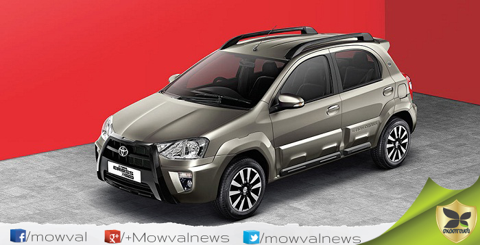 Toyota Launched The Etios Cross X-Edition
