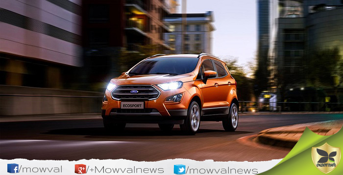 Ford EcoSport Facelift Launched With Starting Price Of Rs 7.31 Lakh