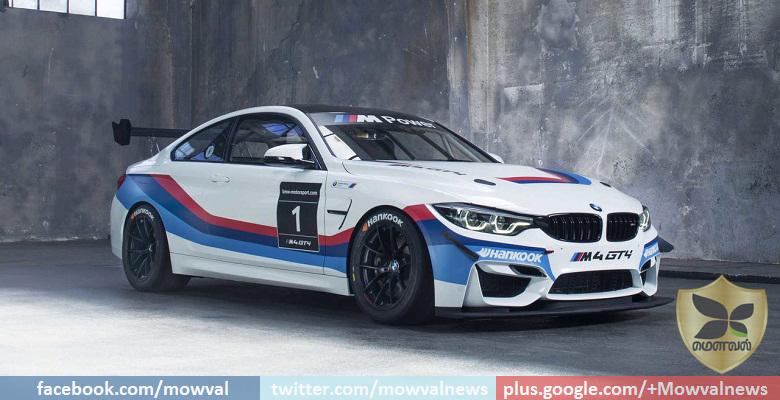 BMW மோட்டோ ஸ்போர்ட் M4 GT4 மாடலின் படங்கள்