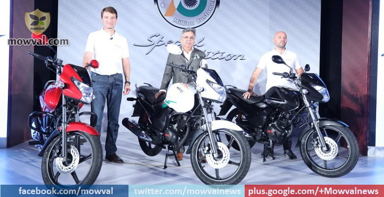 New Hero Achiever 150 launched at Strating Price of  Rs 61,800