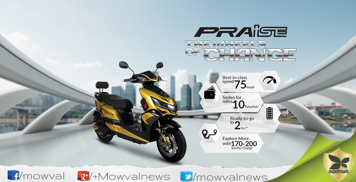 Okinawa Praise Electric Scooter Launched With Price Of Rs 59,889