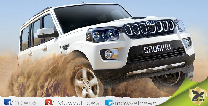 Mahindra Scorpio Facelift Launched With Starting Price Of Rs 9.94 Lakh
