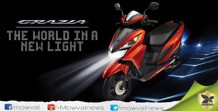 Honda Grazia Launched With Starting Price Of Rs 60,277