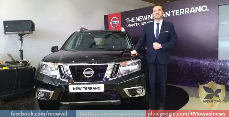 Nissan Terrano Facelift Launched With Starting Price Of Rs. 9.99 lakh