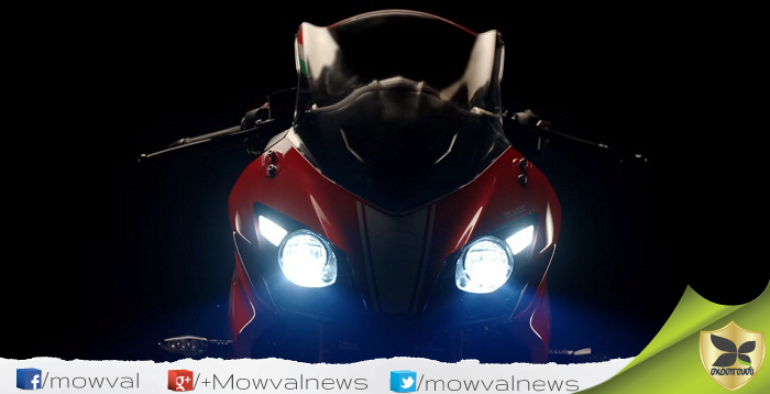 TVS Apache RR 310 Teaser Video Realesed