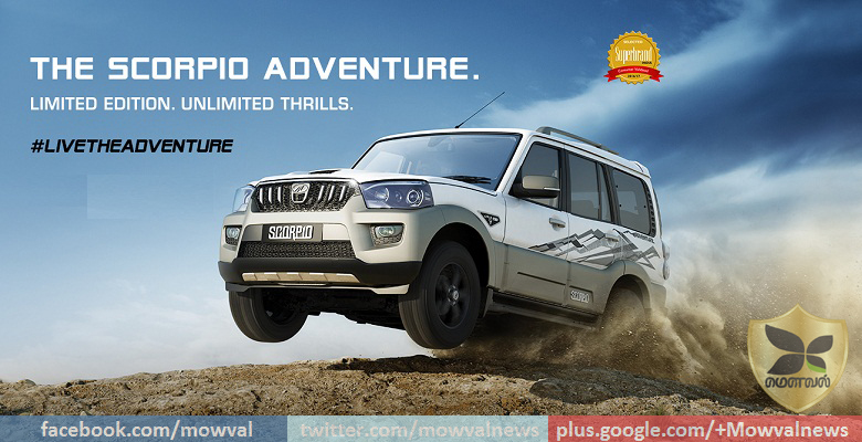 Mahindra Scorpio Adventure special edition launched at starting price of Rs.14.21 lakh