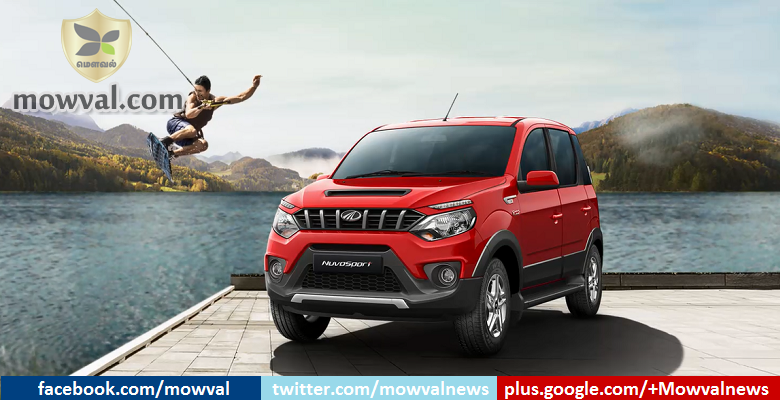 New Mahindra Nuvosport compact SUV launched at the starting price of Rs.7.42 lakh
