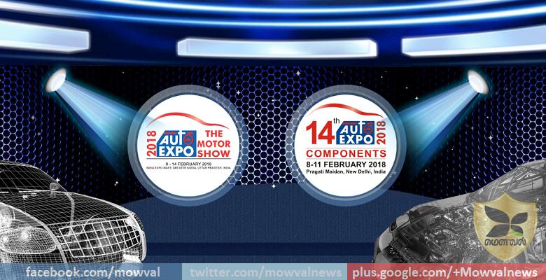 The Dates Anounced for The 2018 Delhi Auto Expo