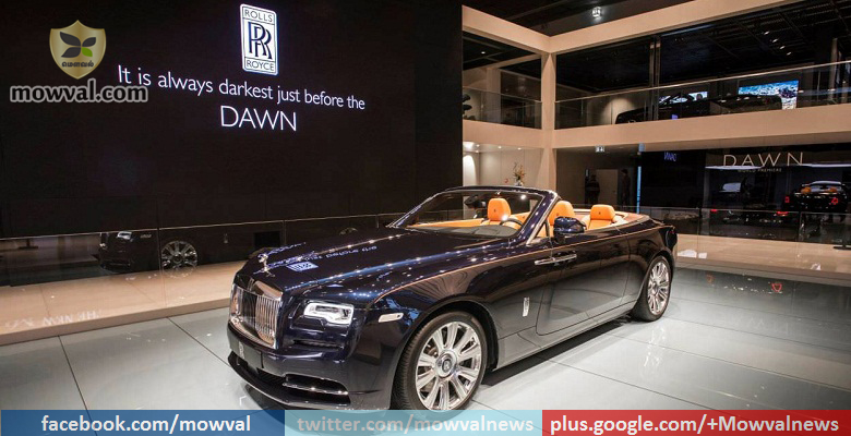 Rolls-Royce Dawn convertible launched at Rs 6.25 crore