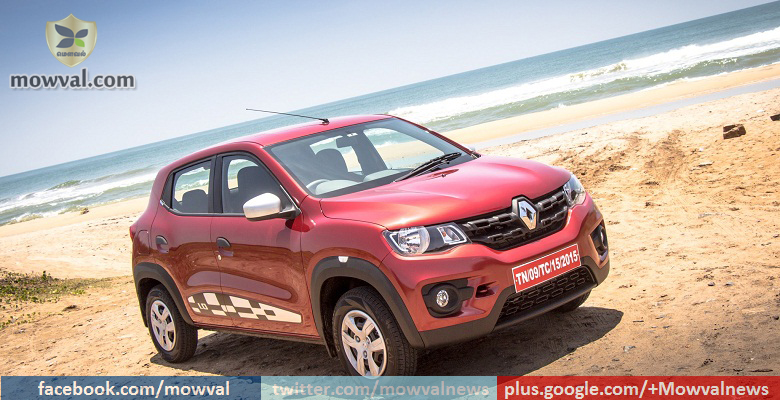 Renault Kwid 1.0-litre Launched At Price Of  Rs 3.83 Lakh
