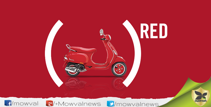 Piaggio Launched The Vespa RED 125 At Rs 87,000