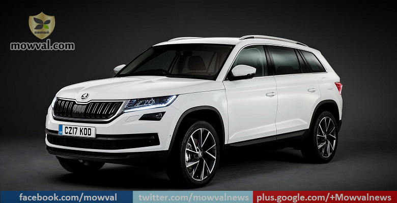 Skoda Officially Unveils The Kodiaq SUV