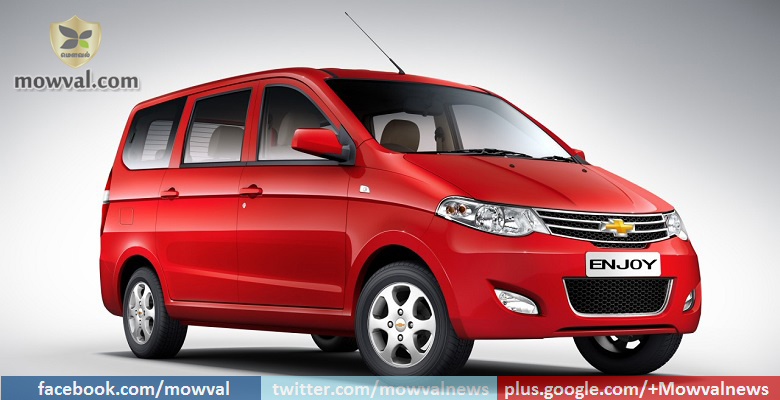 Chevrolet To Discontinue  Enjoy MPV In India
