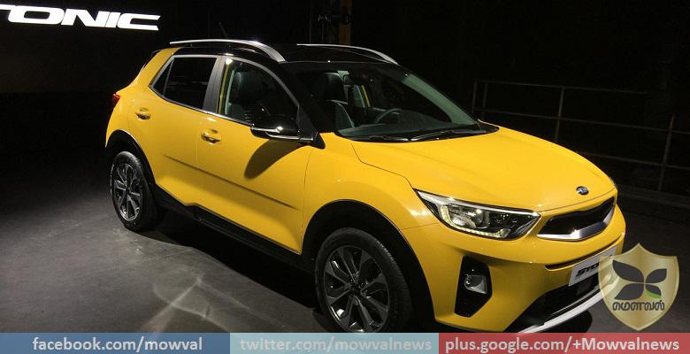Kia Reveals Stonic Compact SUV