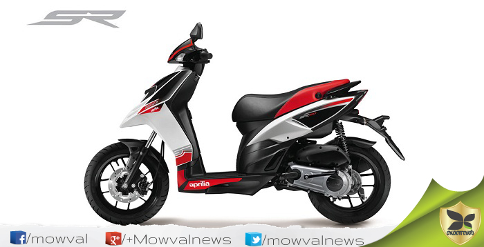Aprilia SR 125 Expected To Launch Soon