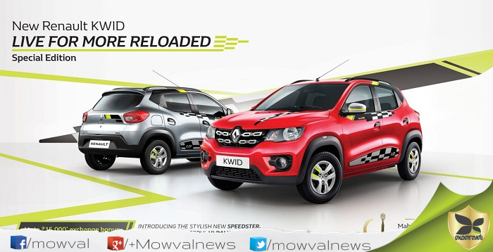 2018 Renault Kwid Live For More Reloaded Special Edition Launched