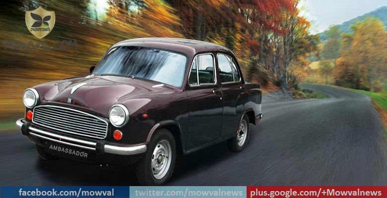 Peugeot Acquires Ambassador Car Brand