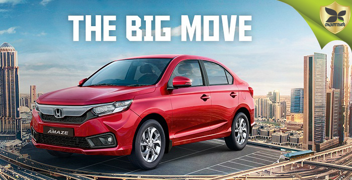 New 2018 Honda Amaze Launched In India With Starting Price Of Rs 5.6 lakh