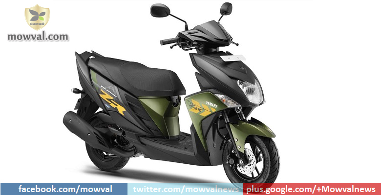 Yamaha launched the Cygnus Ray-ZR at starting price of Rs.52,000