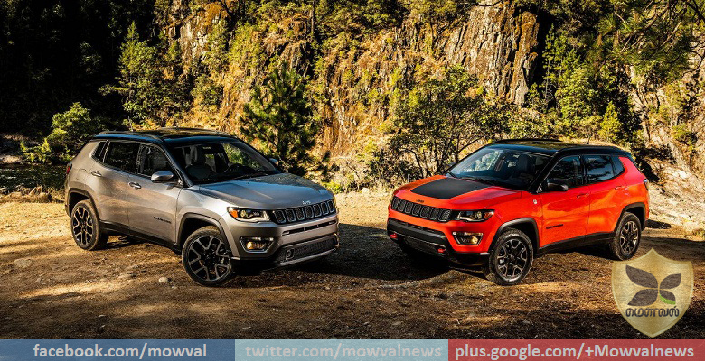 Bookings For Upcoming Jeep Compass To Start From 20 June