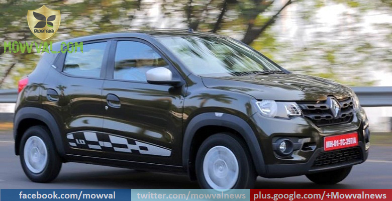 Renault Kwid AMT Launched At Price Of  Rs 4.25 Lakh