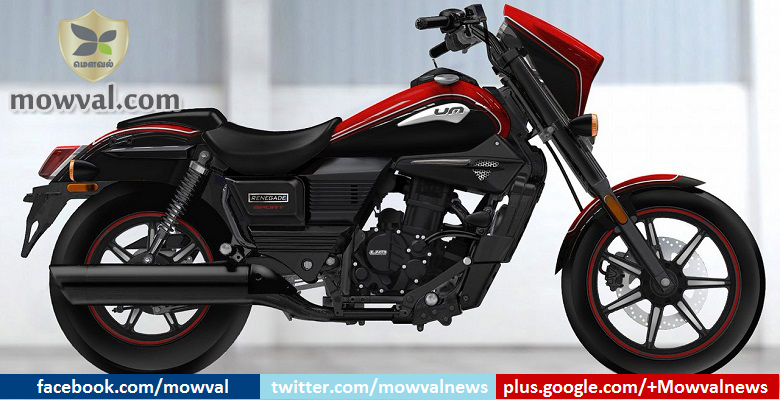 UM Renegade model Deliveries Start from June 2016