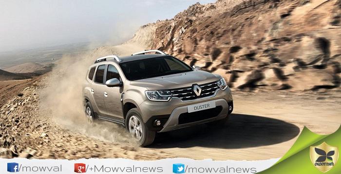 2018 Renault Duster Revealed