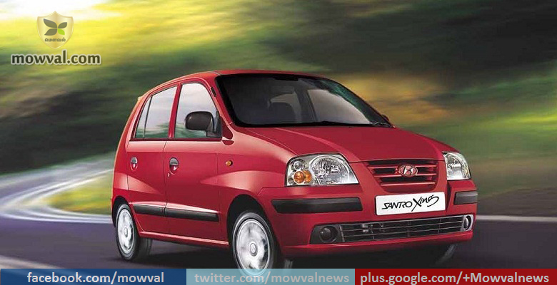 Hyundai will launch the Santro Again