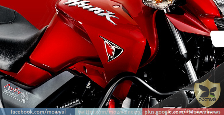 Hero MotoCorp Discontinues Seven Motorcycles