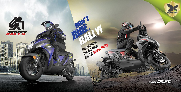 Yamaha Ray ZR Street Rally Edition launched in India at Rs 59,000