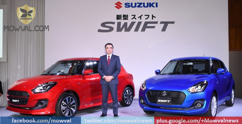 Suzuki Launched The Next-Gen Swift In Japan