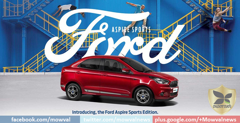 Ford Aspire And Figo Sports Editions Launched