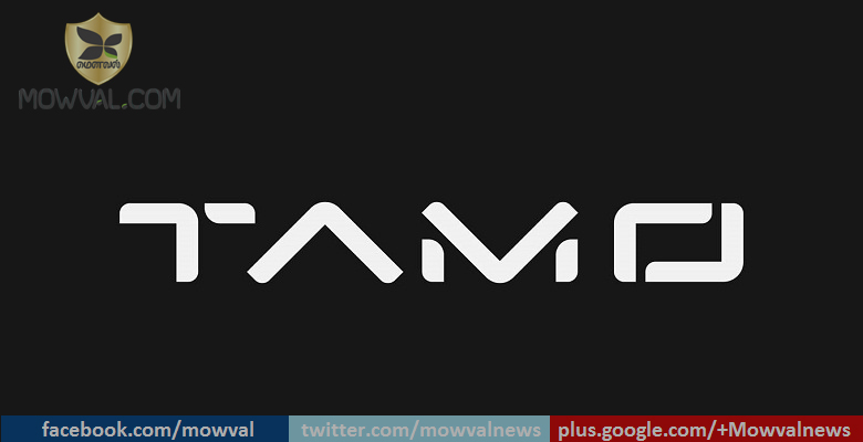 Tata Motors Introduced The New Performance Brand Tamo