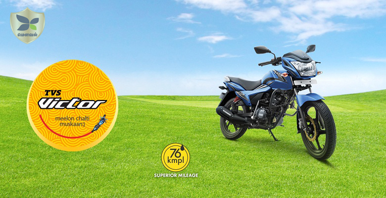 TVS Victor launched in Maharashtra at starting price of Rs .49,188