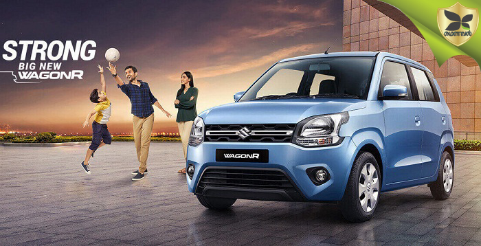 2019 Maruti Suzuki Wagon R Launched In India At Starting Price Of Rs 4.19 lakhs