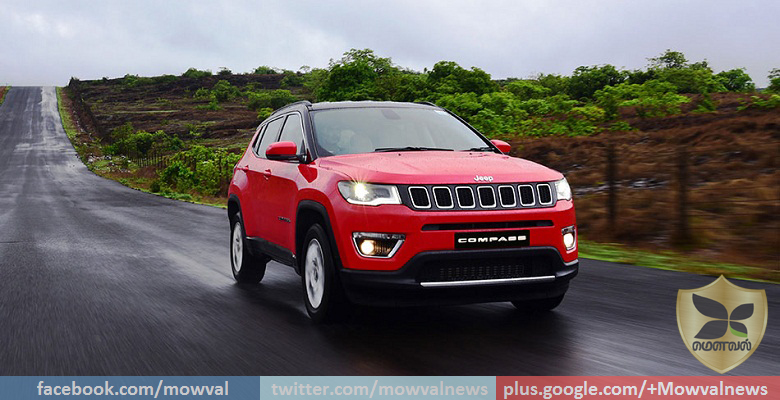 Jeep Compass Launched With Starting Price Of Rs 14.95 Lakh