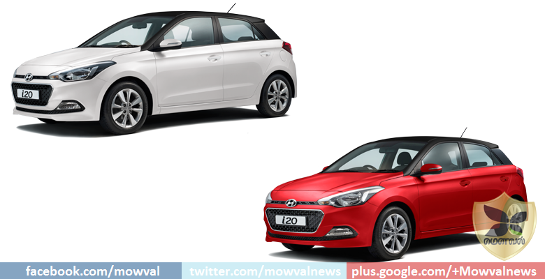 2017 Hyundai Elite I20 Launched At Rs 544 Lakh