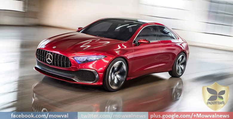 Mercedes-Benz Concept A Sedan Revealed In 2017 Shangai Auto