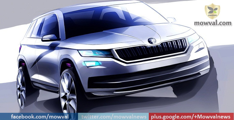 Skoda Kodiaq SUV Sketches Released